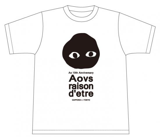 Ao 10周年記念Tシャツ